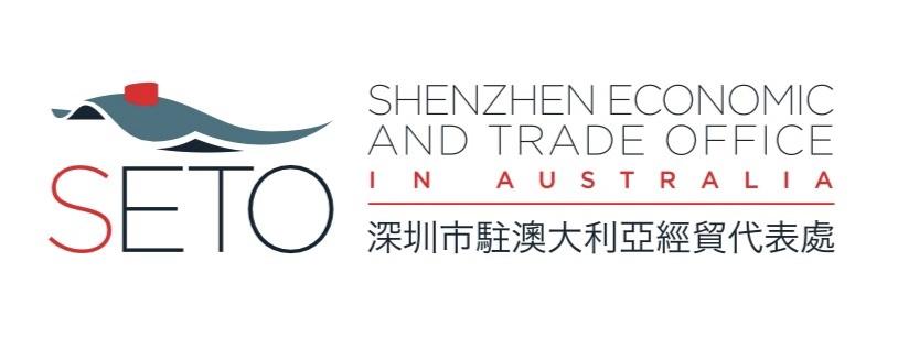 Shenzhen Economic & Trade Office