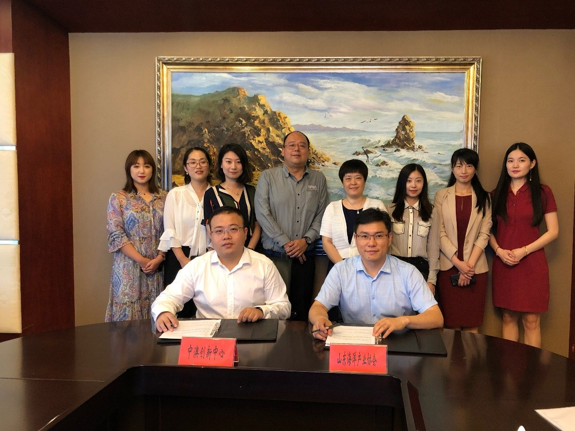 ShanDong Ocean Industry Association and Australia China innovation centre formally signed a strategic cooperation