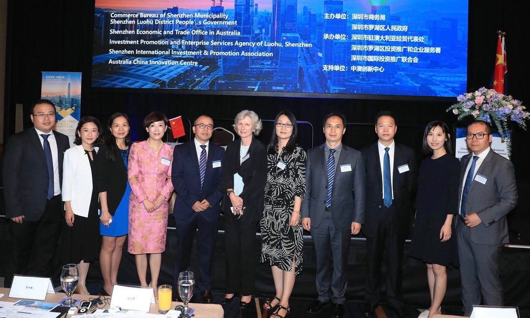 China(Shenzhen)— Australia(Brisbane) Economic & Trade Cooperation Conference successfully held in Brisbane