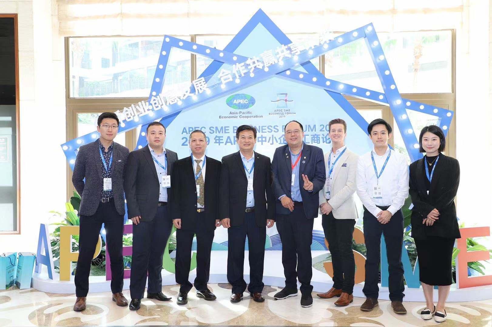 2019年APEC中小企业工商论坛在深圳举办以开放创新树全球品牌