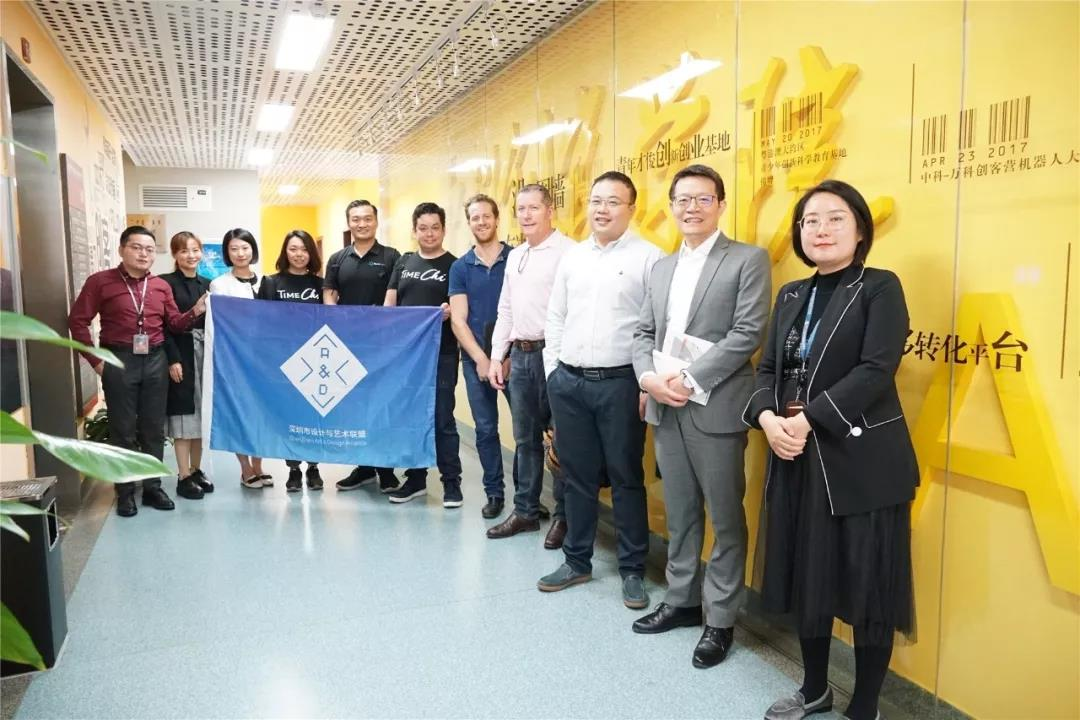 Cooperation and exchange: The Australian delegation visited Shenzhen to promote the design technology to China