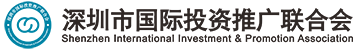 Shenzhen international investment & promotion association