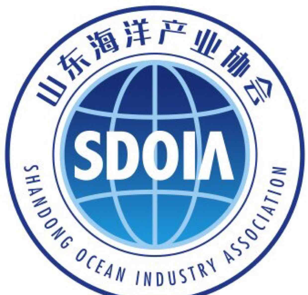Shandong Ocean Industry Association