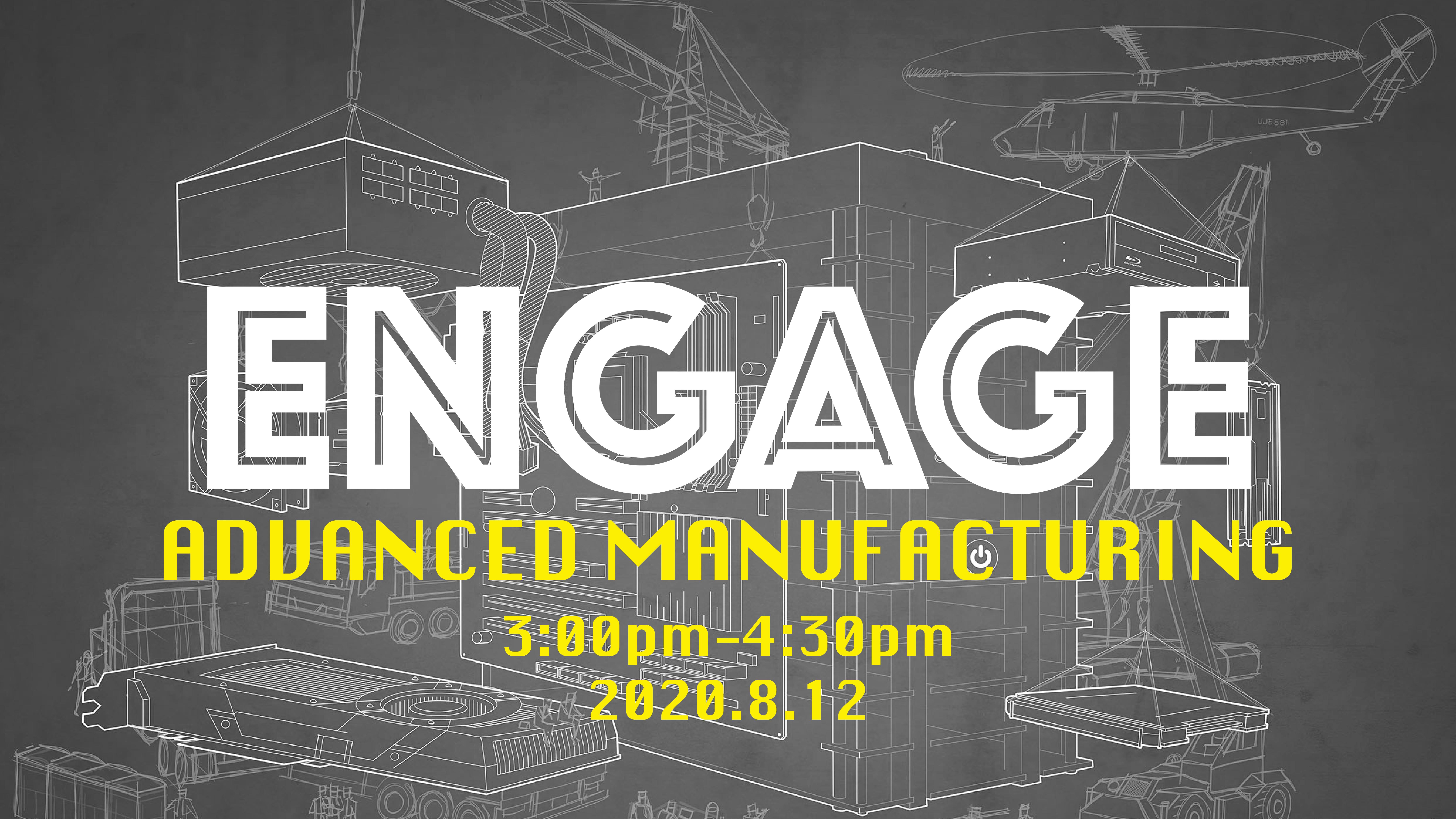 ENGAGE-先进制造中澳线上活动