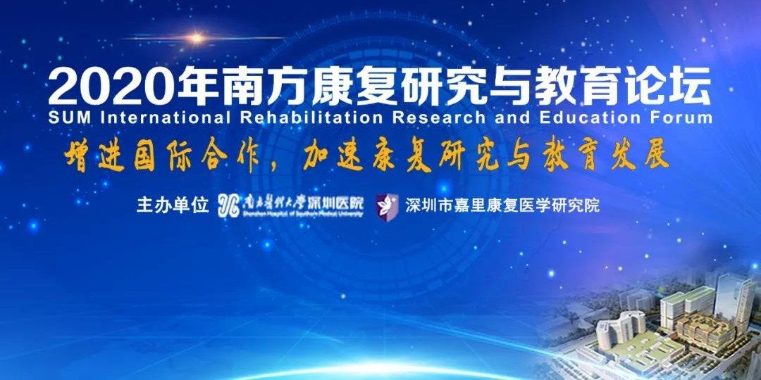 WeChat Image_20201217173144